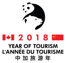 in china initiatives to raise interest in travelling to canada are underway including a social media and marketing campaign and promotional activities at