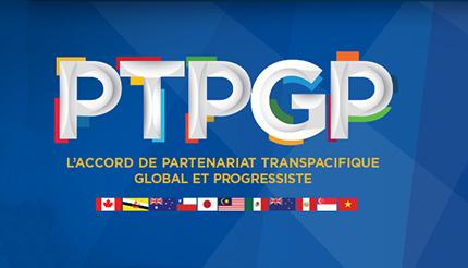 PTPGP
